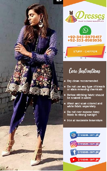 Sana Safinaz Eid Collection 2018