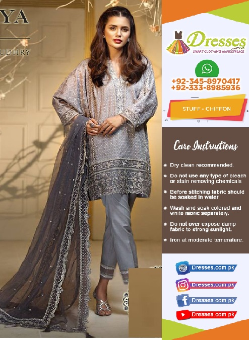 Anaya By Kiran Chaudary Eid Collection 2018