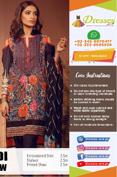 Khaadi Latest Collection 2018