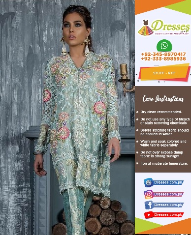 Annus Abrar Net Eid Collection 2018