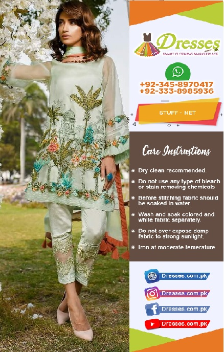 Chirzma Eid Collection 2018