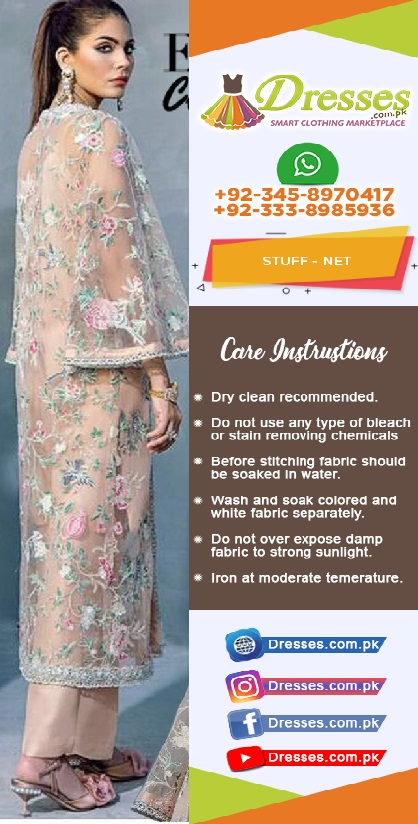 Elan Eid Collection 2018