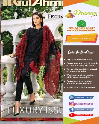 Gul Ahmed Eid Collection 2018