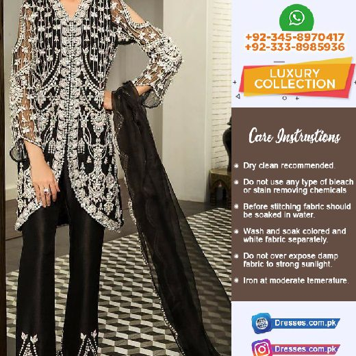 Mahira Khan Net Collection 2018