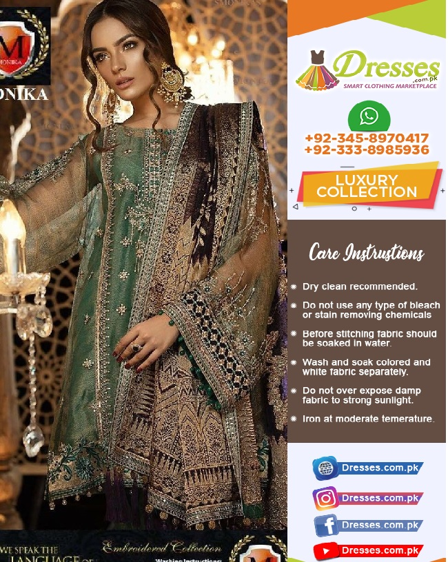 Maria B Eid Latest Collection 2018