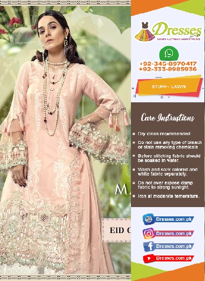 Maria B Lawn Collection 2018