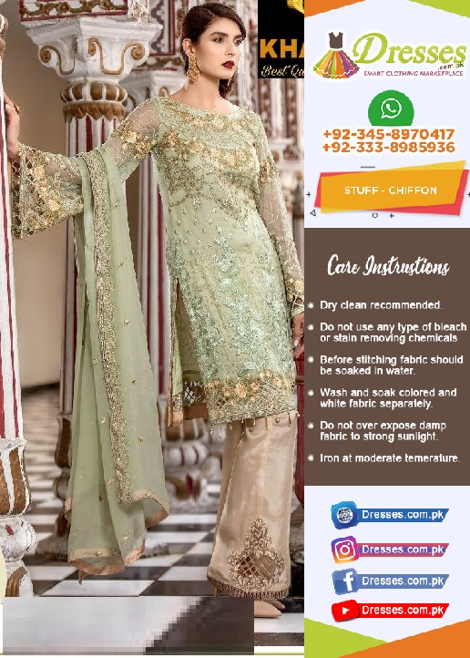 Maryams Chiffon Collection 2018