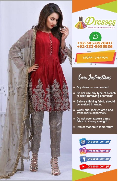 Phatyma Khan Eid Collection 2018