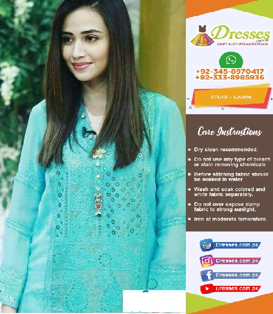 Sana Javed Lawn Collection 2018