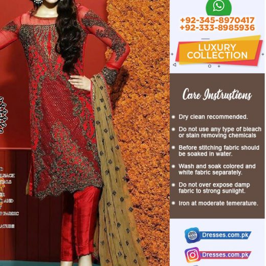 Asim Jofa Eid Doriwork Collection 2018