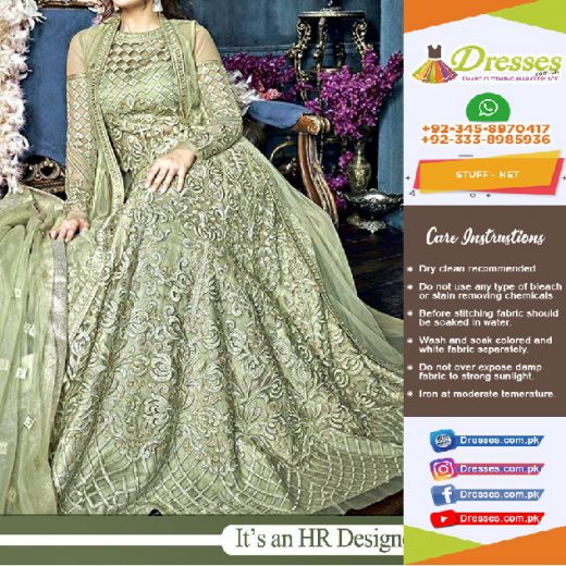 Zoya Net Eid Collection 2018