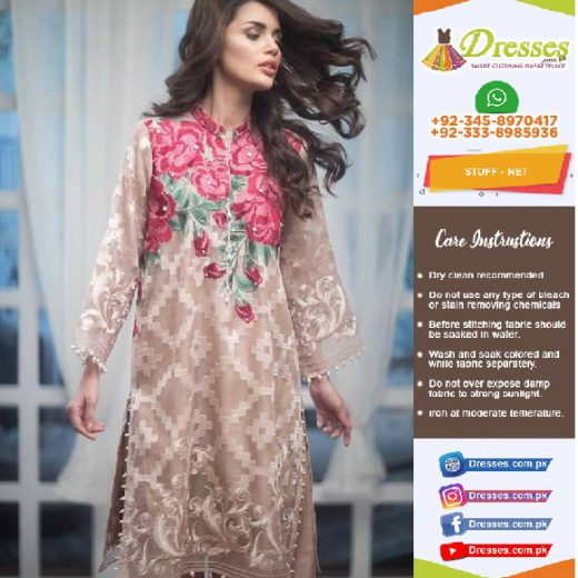Agha Noor Net Collection 2018