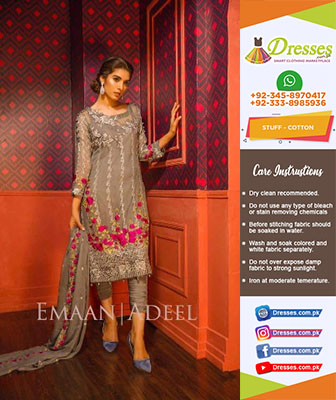Eman Adeel cotton Collection 2018