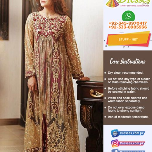 Gul Warun Net Collection 2018