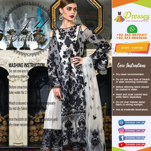 Honey Waqar Chiffon Collection 2018