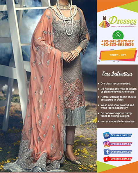 Ittehad Regal Net Collection 2018