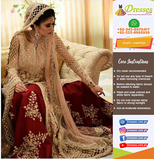 Pakistani Wedding Collection 2018