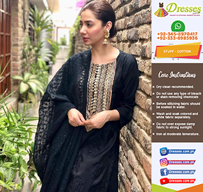 mahira khan Cotton Collection 2018