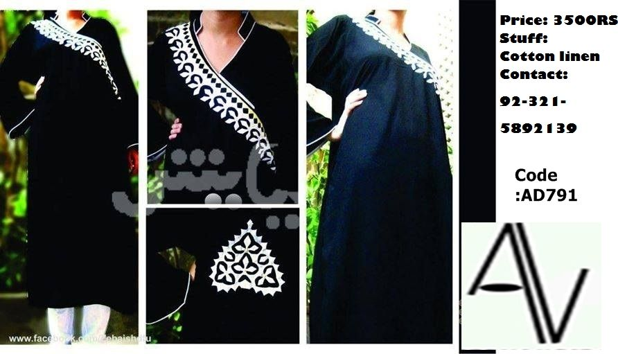 Sindhi Embroidery dress collection 2016