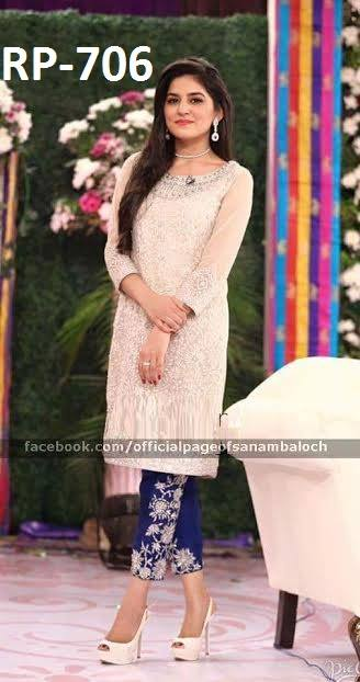 Sanam Baloch Latest Chiffon Dress Pakistani Dresses