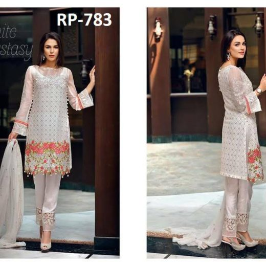 iznik-latest-eid-collection-2016