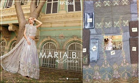 Maria B Bridal Collection 2017