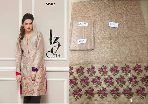 Agha Noor Kurti Collection