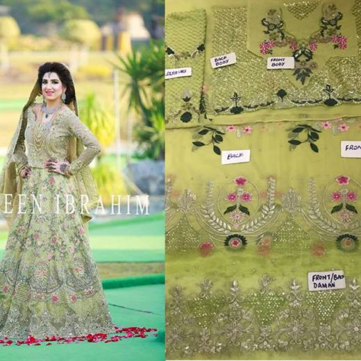 Pakistani Bridal Dresses 2017