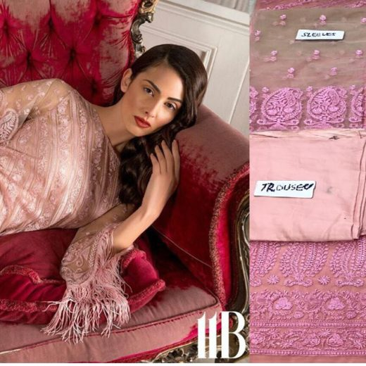 Sobia Nazir Summer Lawn Collection 2017