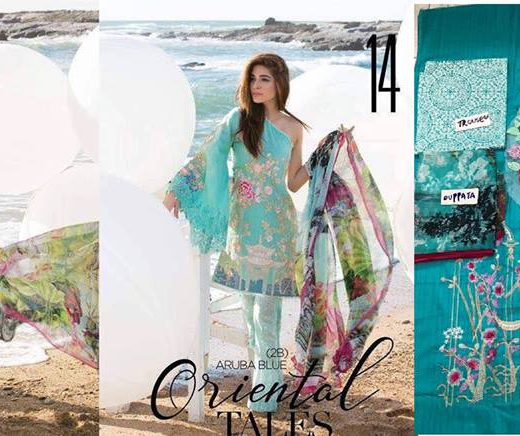 Asifa Nabeel lawn collection 2017