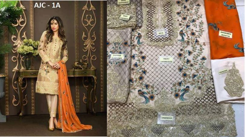 Asim jOfa New Collection