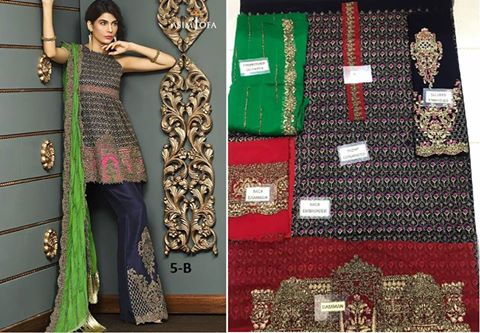 Asim Jofa Eid Collection 2017