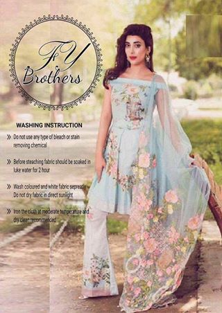 Rangrasiya swiss lawn collection 2017