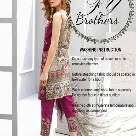Noor by Sadia lawn dress 2017