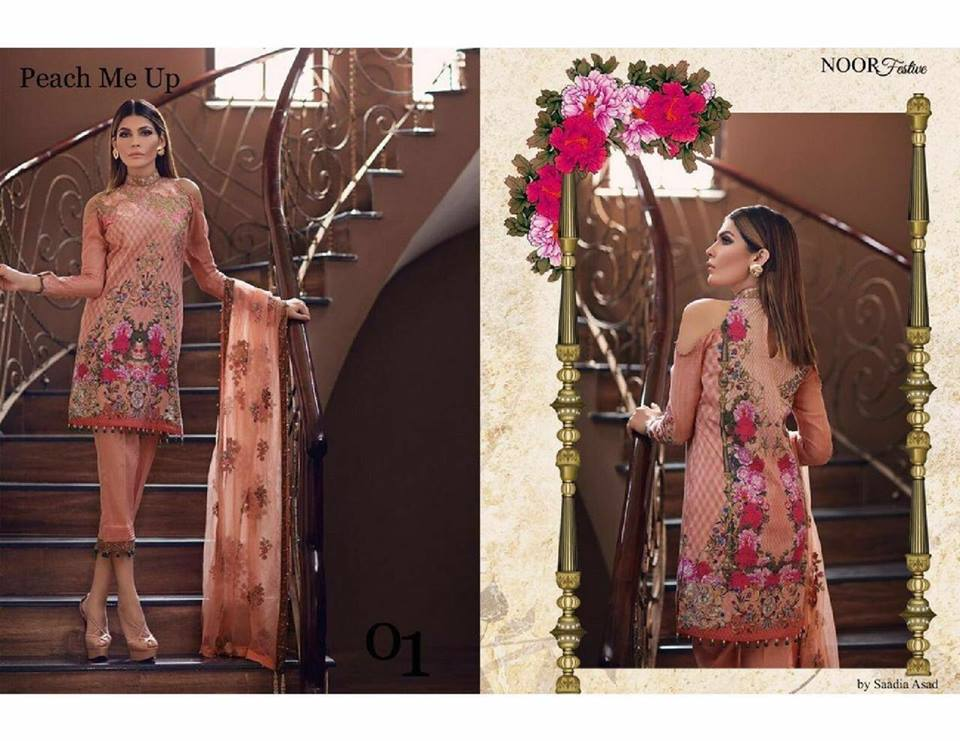 Noor by Sadia lawn dresses Collection 2017