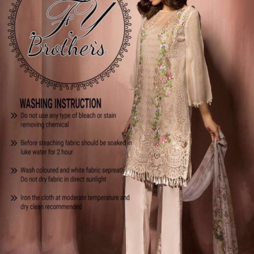 Sobia Nazeer Latest Collection 2018