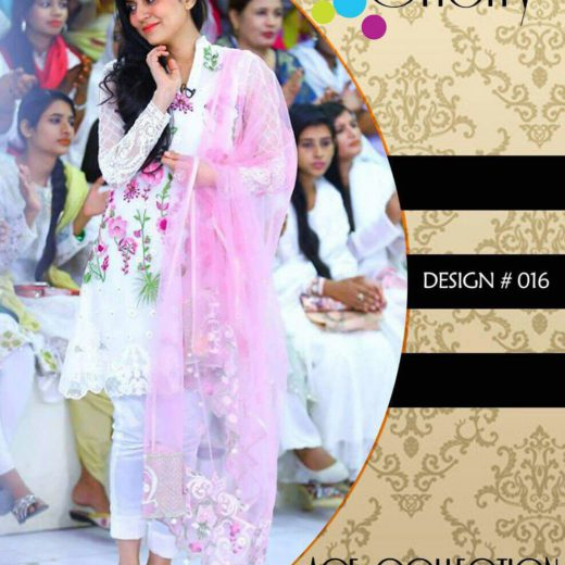Sanam Baloch Suit Collection 2018