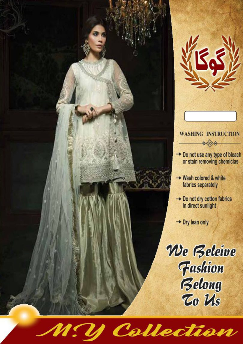 Aayra New Dress Collection 2018