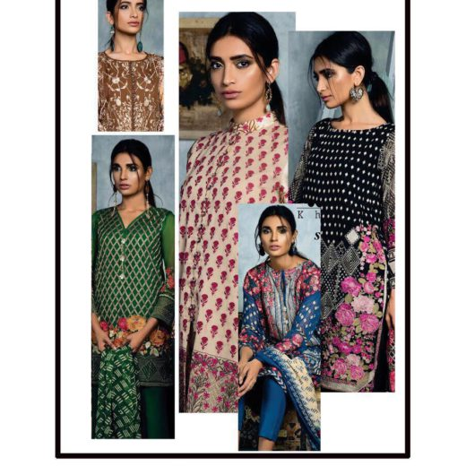 Khaadi Luxury Swiss Lawn Collection 2018