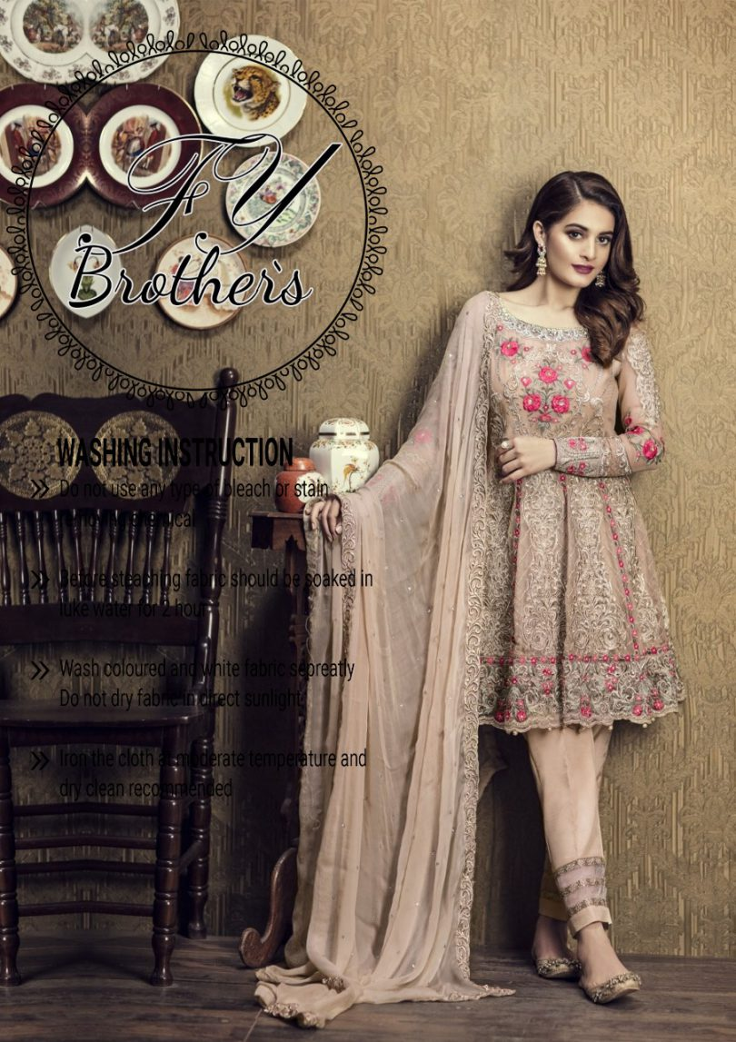 Imrozia Chiffon Collection 2018