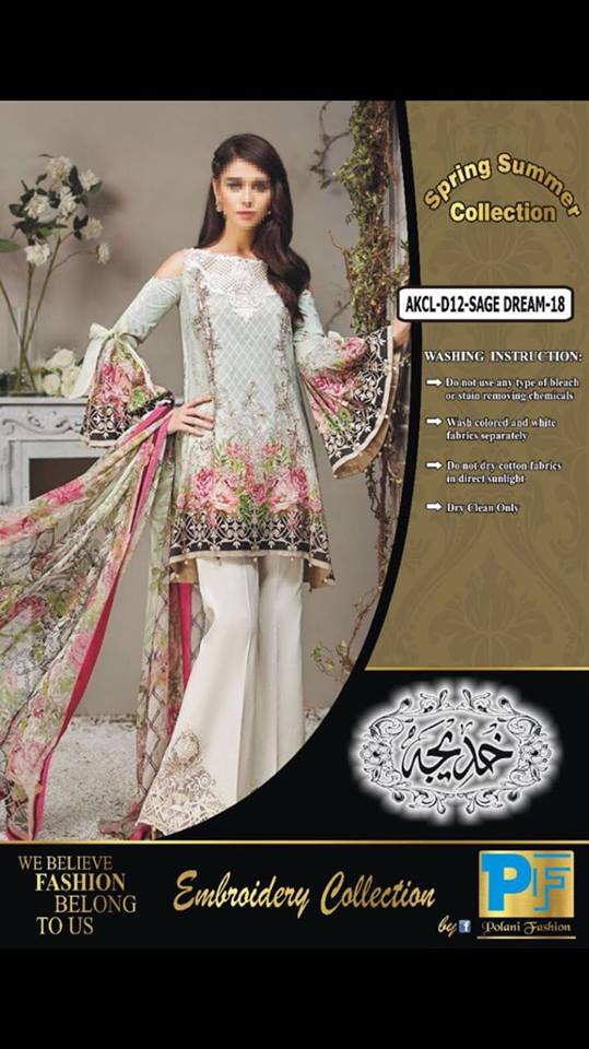 Asifa Nabeel Lawn Suit 2018