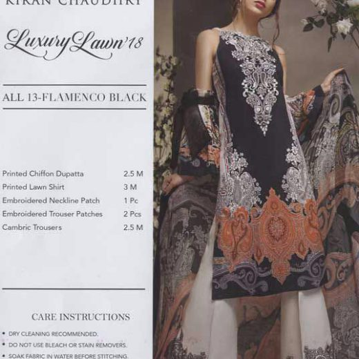 Anaya and Kiran Chaudhry Lawn Suit 2018