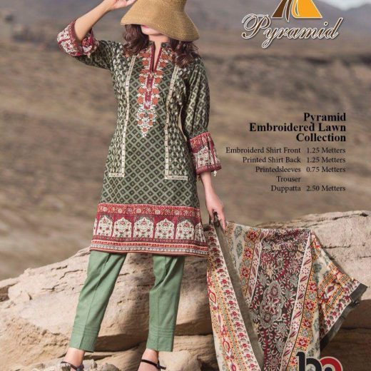 Pyramid Lawn Collection 2018