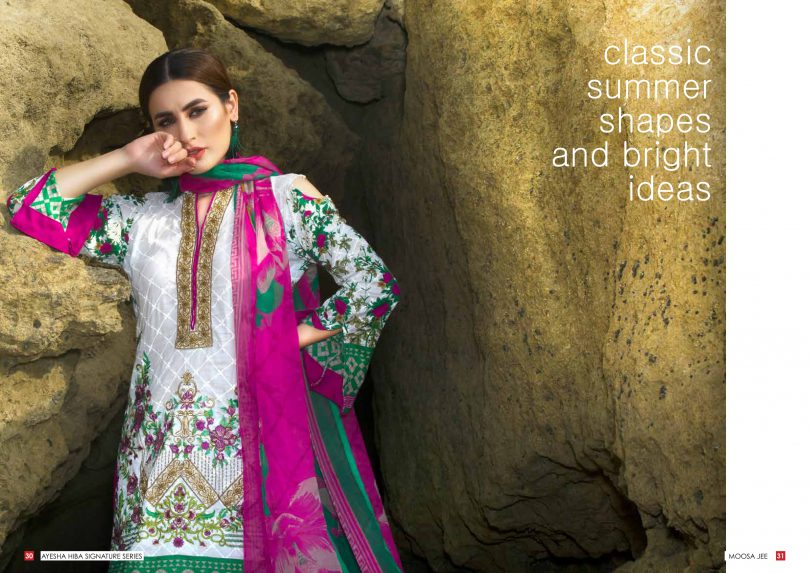 Ayesha Hiba Eid Collection Volume 3 2018