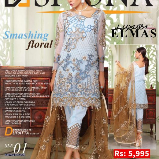 Sifona Net Collection 2018