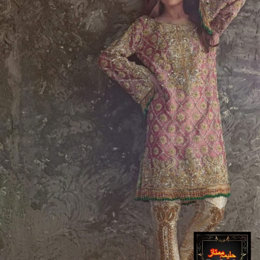 Annus Abrar Bridal Collection 2018