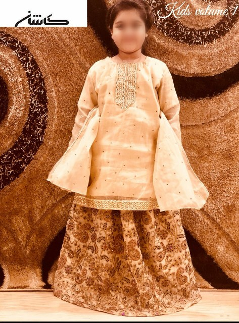 Kids Eid Collection vol 1 2018