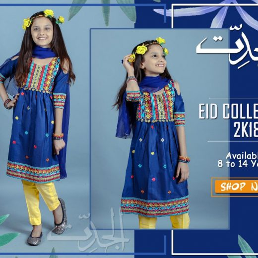 Al Jiddat Eid Collection 2018
