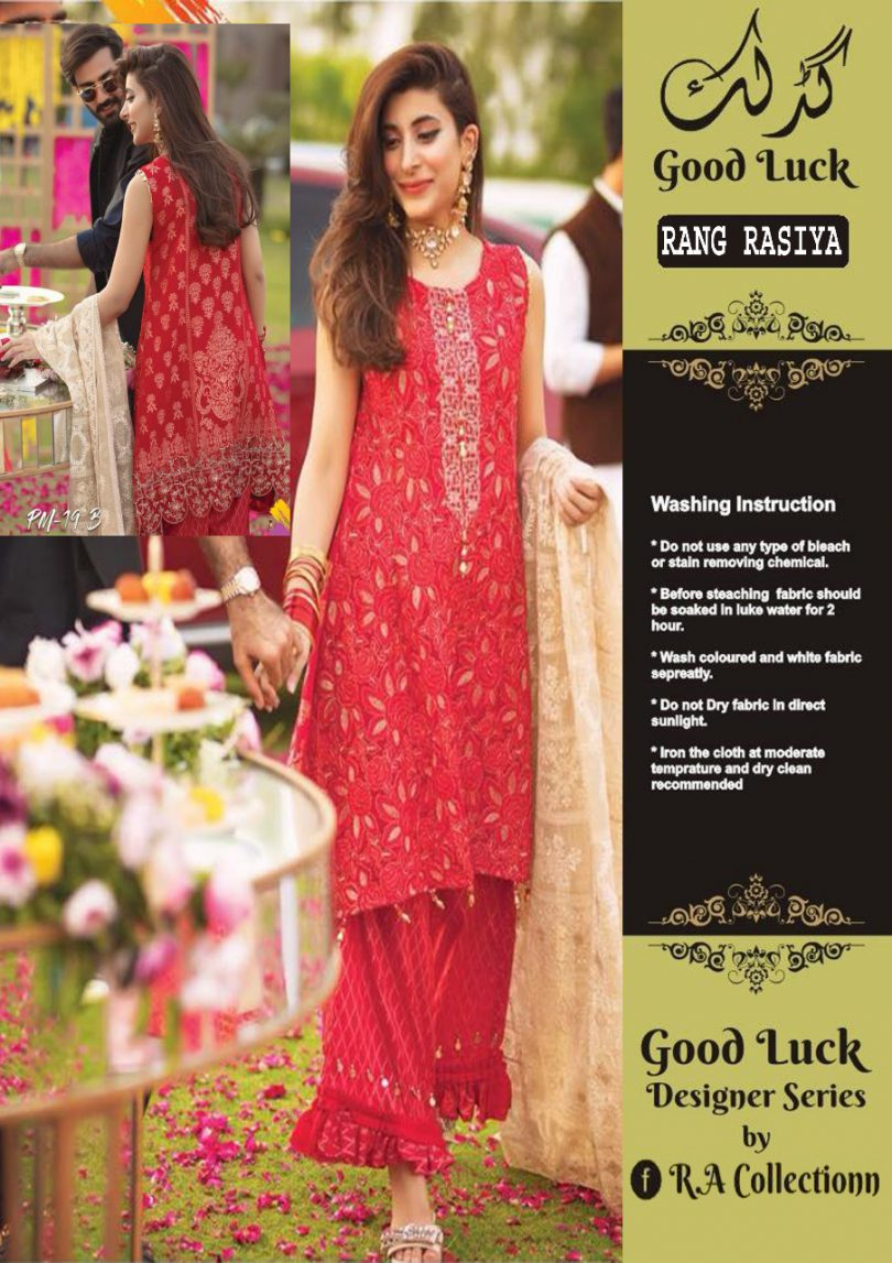 Rang Rasiya Eid Collection 2018