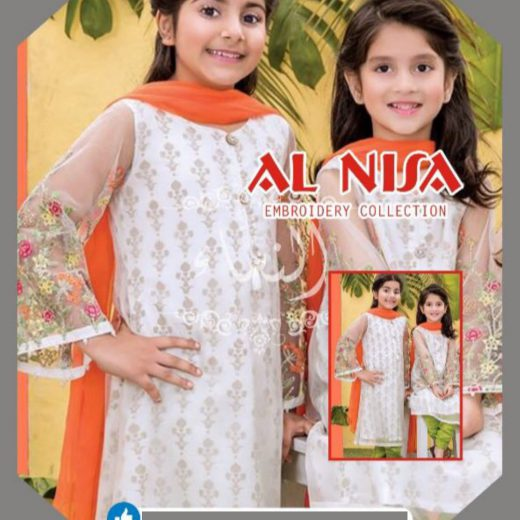 Al Nisa Kids Eid Collection Volume 4 2018